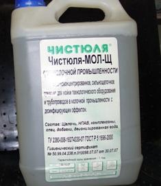 Инструкция По Мойке Оборудования В Молочной Промышленности - фото 9