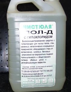 Инструкция По Мойке Оборудования В Молочной Промышленности - фото 11